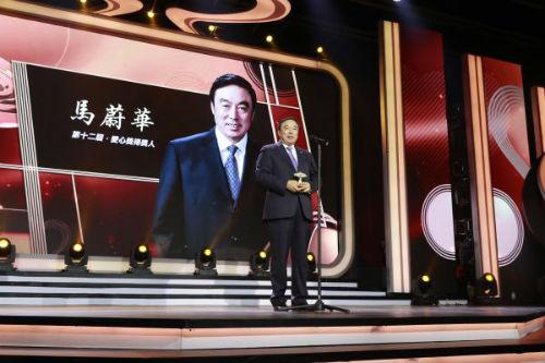 20171213 香港 爱心奖典礼 发表获奖感言