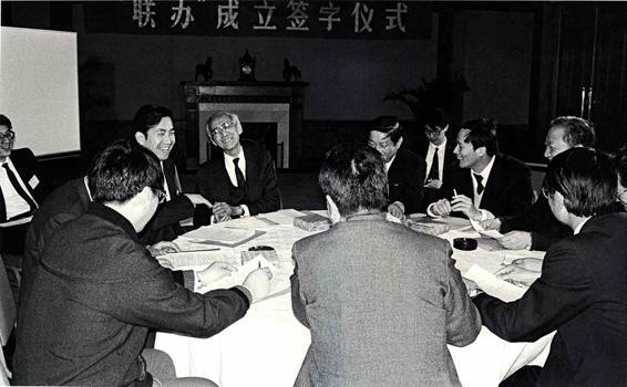 """(图:九家信托公司代表一起讨论""""联办""""工作)"""
