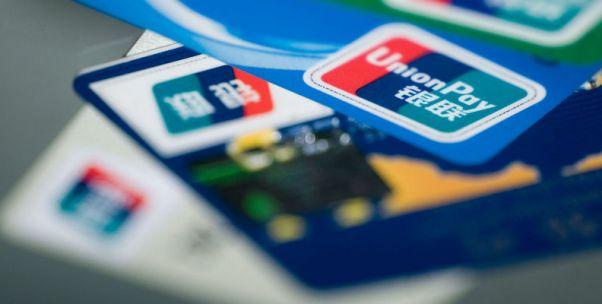 【金融高管系列谈】中信银行副行长郭党怀:信用卡要把握金融科技的机遇