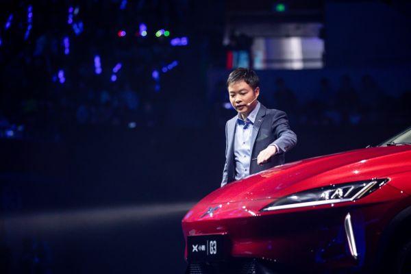 """打造年轻人的""""第一台智能汽车""""小鹏G3补贴后1358万元正式起售_"""