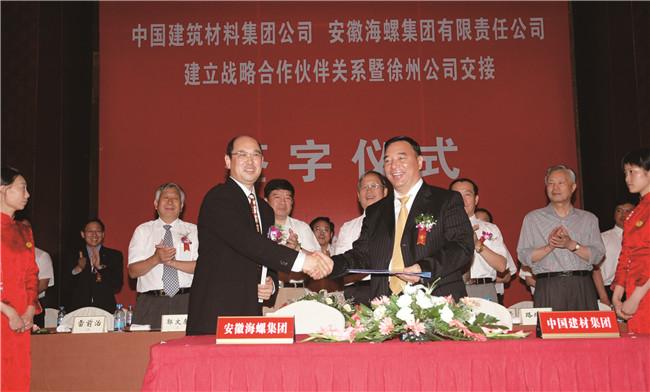 访谈配图5收购徐州海螺是一场双赢,海螺赚了钱,中建材赢得了市场