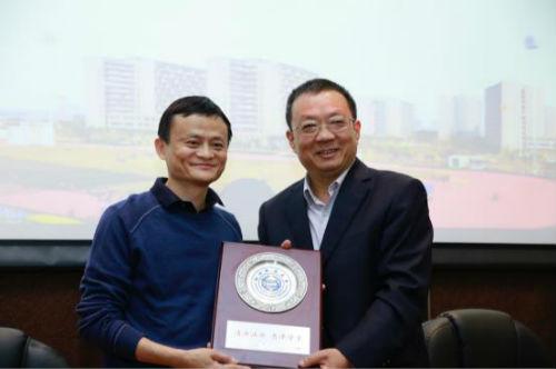 """2015年4月3日,马云捐赠一亿元人民币设立""""杭州师范大学马云教育基金"""",用于支持母校杭州师范大学的发展和师范人才的培养。""""杭师大是全世界最好的大学。""""他总是这样说。"""