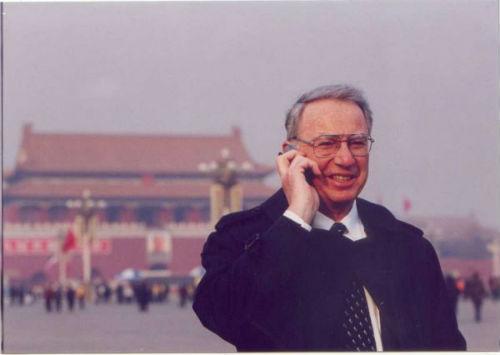 1994年 高通公司走进中国