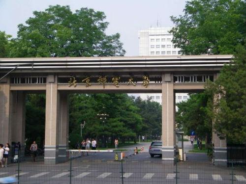 1998年 北京邮电大学和Qualcomm联合成立研究中心