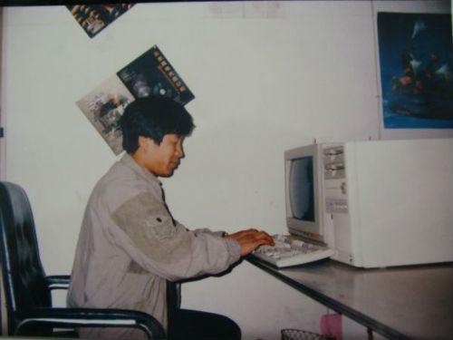 第一台电脑