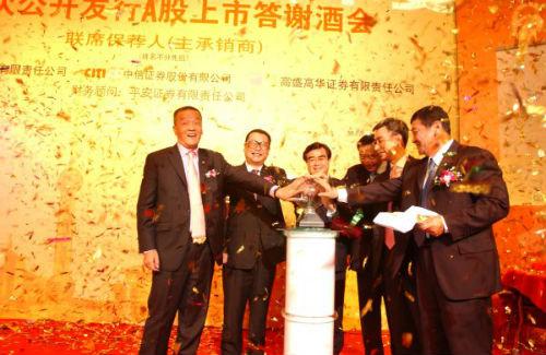 2007年3月1日,中国平安顺利回归A股市场,创全球最大保险公司IPO