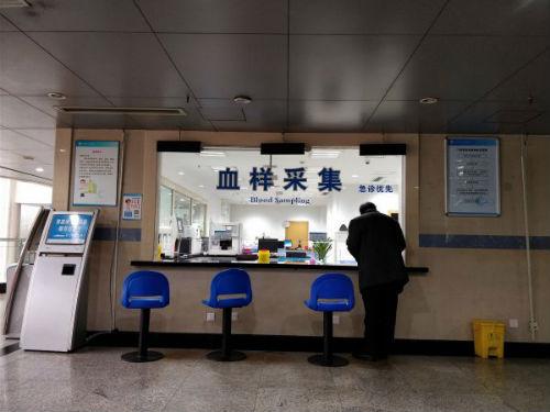 三门县人民医院的血液采样窗口 摄影  吴小飞