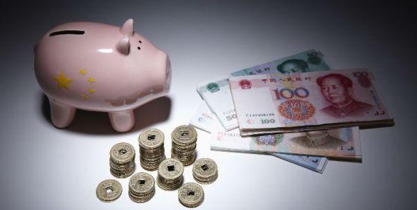 国民经济研究所副所长王小鲁:宏观管理应切实回归中性货币政策