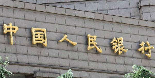 央行货政司司长孙国峰刊文展望2019年货币政策思路
