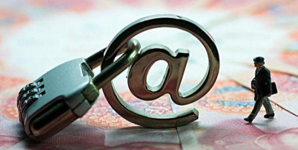网贷行业175号文重磅发布 保险信用违约险模式将遭限
