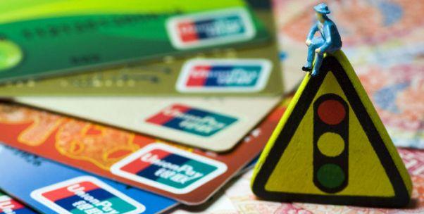 """独家丨上海银保监再查信用卡过度授信  部分银行仍未落实""""刚性扣减"""""""