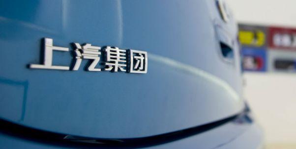 上汽集团1月汽车产销下降14% 股价下跌市值蒸发超百亿