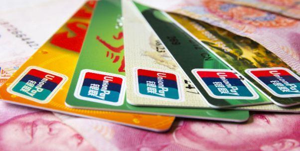 万事达卡、网联合作成立银行卡清算公司?背后的逻辑有哪些