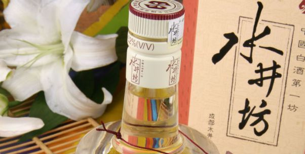 全球知名洋酒公司帝亚吉欧再度要约收购水井坊