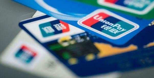 信用卡第三方平台还款免费还能坚持多久