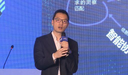 【BOSS说】京东大数据研究院首席数据官刘晖:中国的高质量消费已经向五、六线城市下沉
