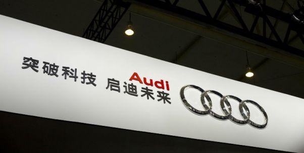 车展特刊|奥迪董事宋寅哲:奥迪电动车瞄准中国第一的位置