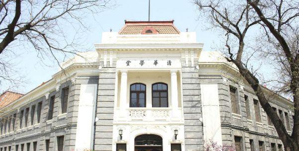 泰晤士高等亞洲大學排行榜:清華排名第一 北大第五