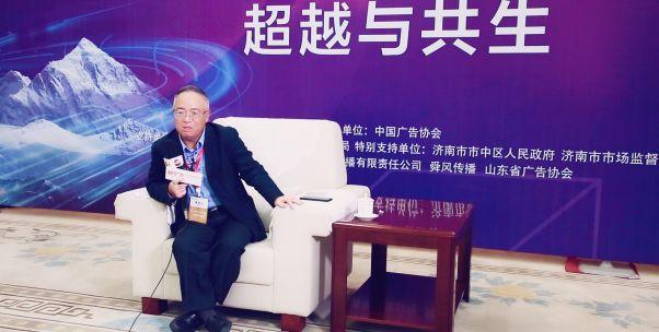 【BOSS说】国家广告研究院院长丁俊杰:广告业存在最大的问题是产能过剩