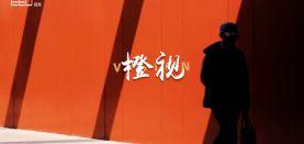 """【橙视】微纪实1分钟精简版:中国式""""中产老母""""的爱与愁"""