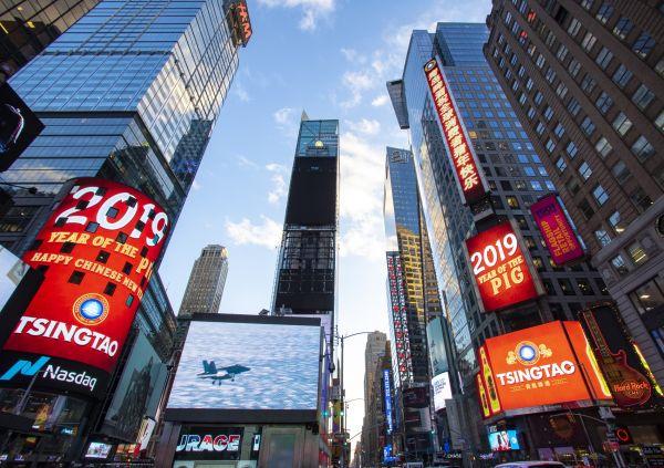 青岛啤酒登上纽约时代广场