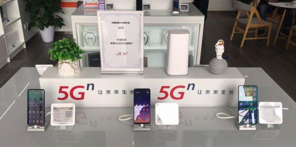 图为中国联通第一批5G终端体验台-来自记者