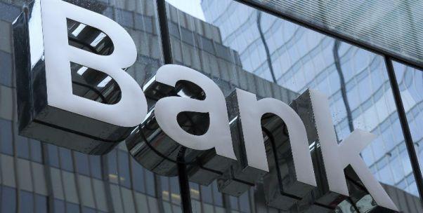 央行、银保监会接管包商银行 委托建行托管其业务