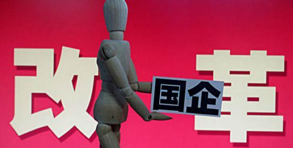 大象能否跳舞:中国重汽再改革实录