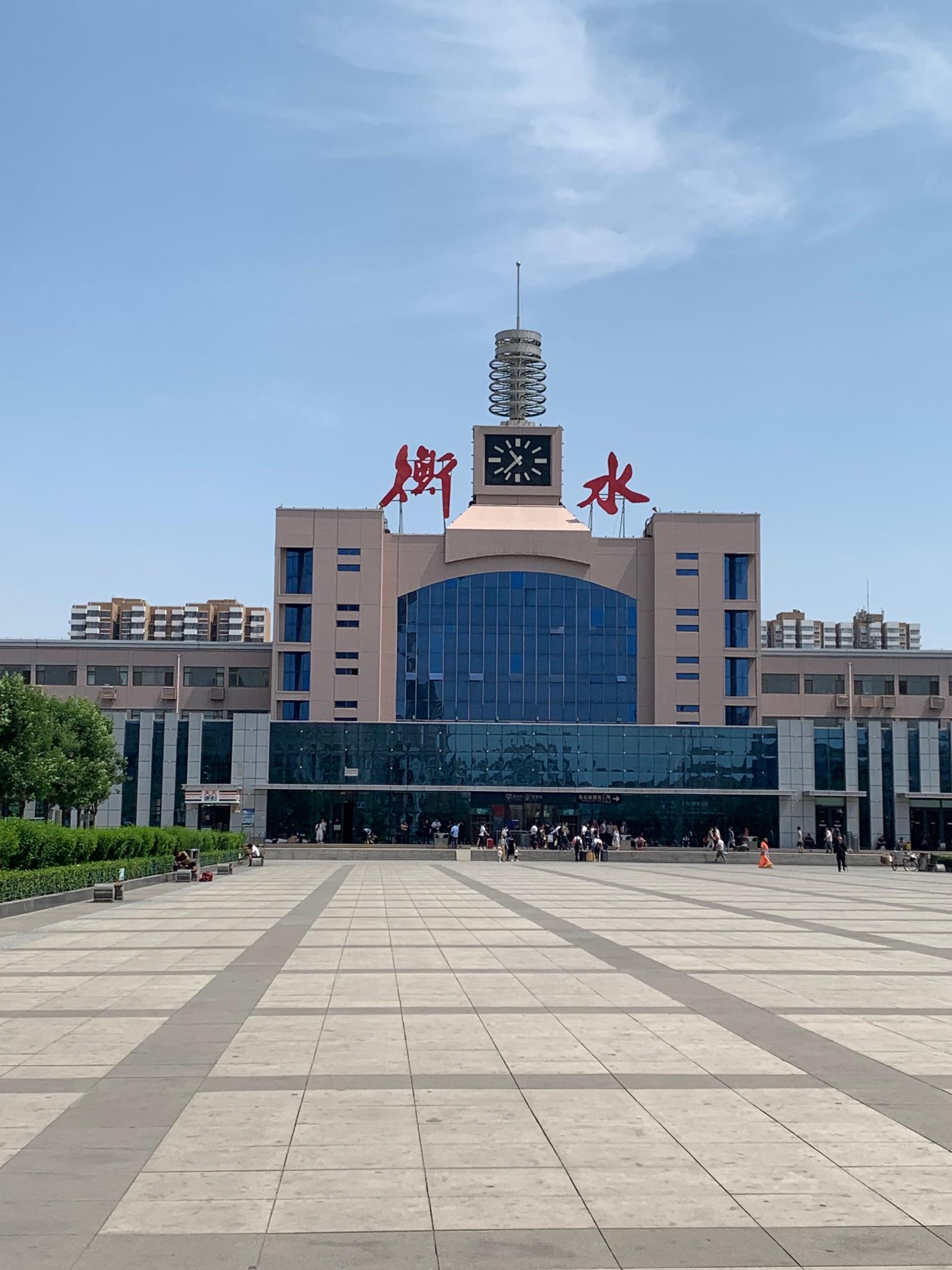 1衡水火车站 李静