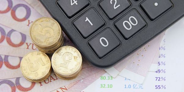 中辦國辦下發專項債辦法,專項債可做項目資本金