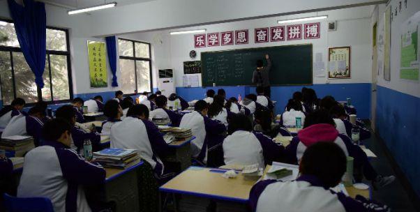 提高教師的待遇和地位從何抓起