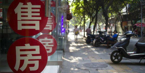 """一张信息卡卖到3000元一年,58同城上的北京房产""""灰色链"""""""