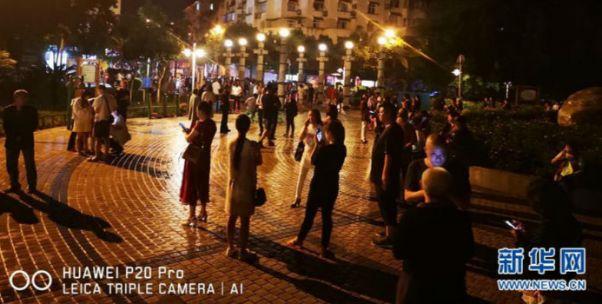 四川宜宾6.0级地震 成都、重庆震感强烈