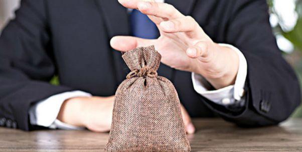 """因市場環境和融資時機生變 廣發證券百億定增""""流產"""""""