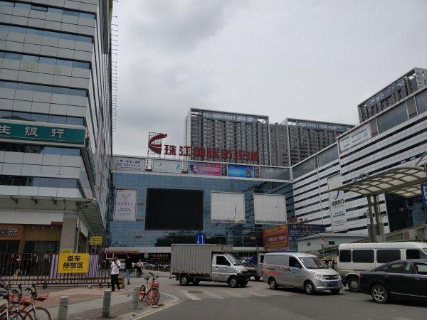 珠江國際紡織城正門 攝影 吳小飛