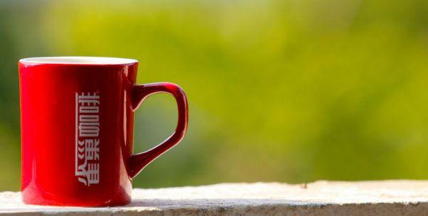 一杯咖啡如何吸取宇宙能量?雀巢云南方略復盤