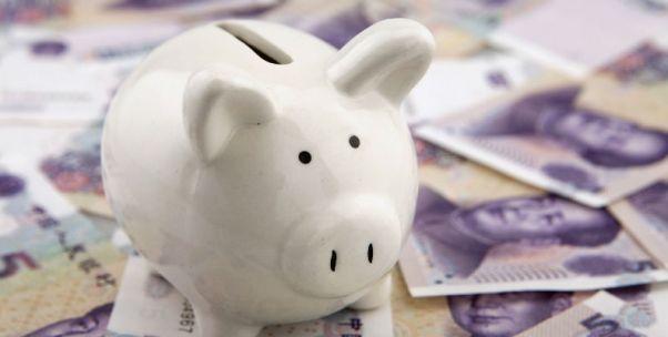 廣州小貸公司十年累計投放貸款近2300億元 創造利潤近50億元