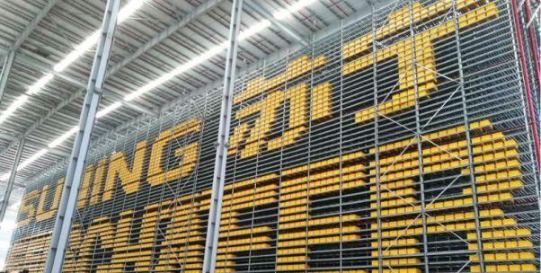 蘇寧易購宣布收購家樂福中國80%股權 增強大快消品類市場競爭力