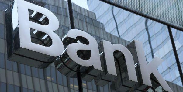 《財富》世界500強中國入榜129家 中國上榜公司近半利潤來自銀行