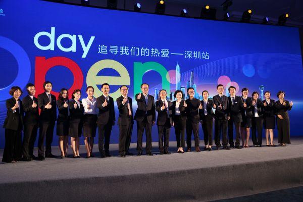 民生銀行小微金融Open Day 首站活動在深圳舉辦。