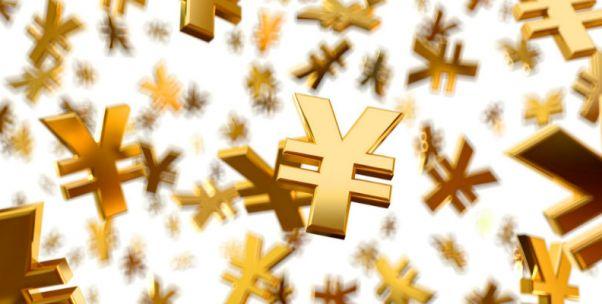 楊望:匯率破七,我們為什么看漲中國