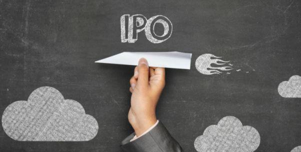 期货第一股申购在即 期货公司A股IPO破冰