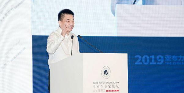 【2019亚布力夏季高峰论坛】刘永好谈企业怎么做传承:要早、要放、要带、要有系统