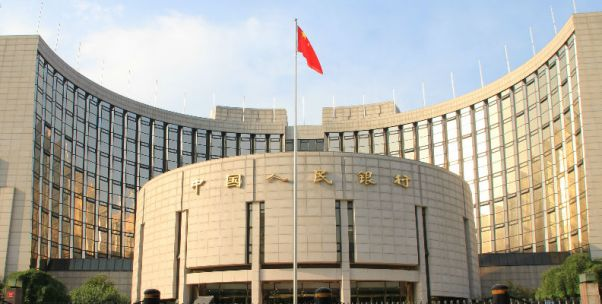 """银行贷款利率要生变!央行周末释放重磅利好:LPR机制改革促""""降息"""""""