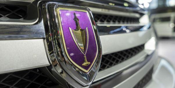 """两年负债率从98%降至83.8% 金杯汽车再出售两家亏损子公司""""减负"""""""