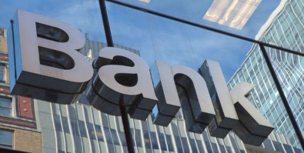 兴业银行:合同修订和系统改造均已完成 支持在信贷投放中运用LPR定价