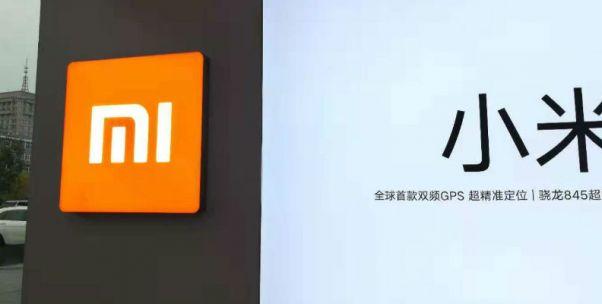 小米净利润增长71.7%背后:手机提价使毛利率增至8.1% AIoT收入同增44%