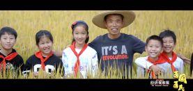 【预告片】特别策划《吾国吾民》系列:一个人和一个年代