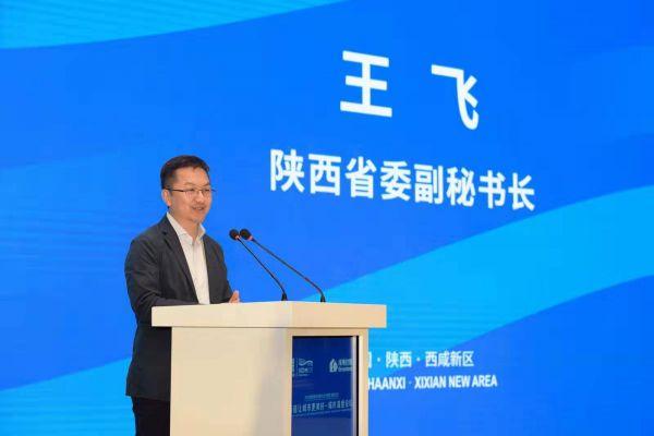 陕西省委副秘书长王飞