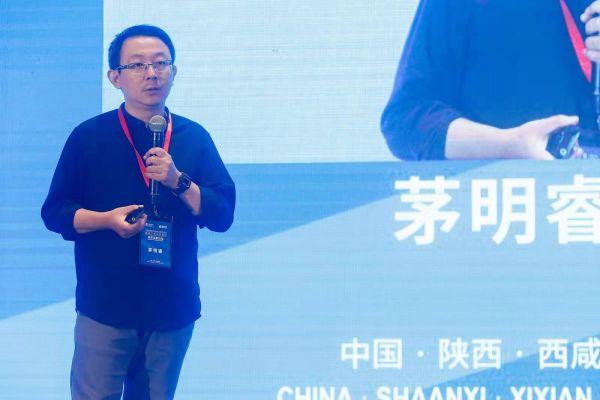 北京城市象限科技有限公司CEO茅明睿